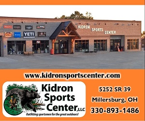 Kidron Sports Center